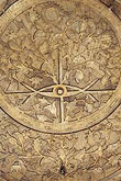 17th Century Persian astrolabe by Muhammad Mahdi al-Yazdi, detail, from the Art Gallery of NSW